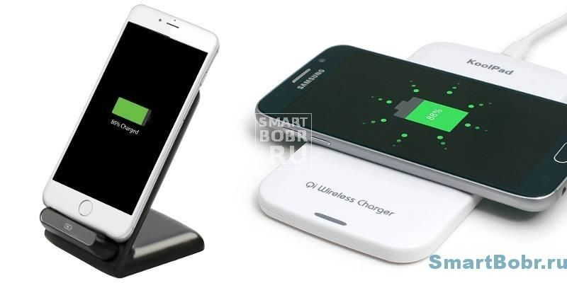 Беспроводная зарядка у каких смартфонов – Какие телефоны поддерживают беспроводную зарядку: обзор, характеристики и отзывы