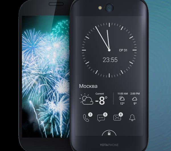 Етафон 2 фото – цена, фото, обзор, характеристики YotaPhone 2