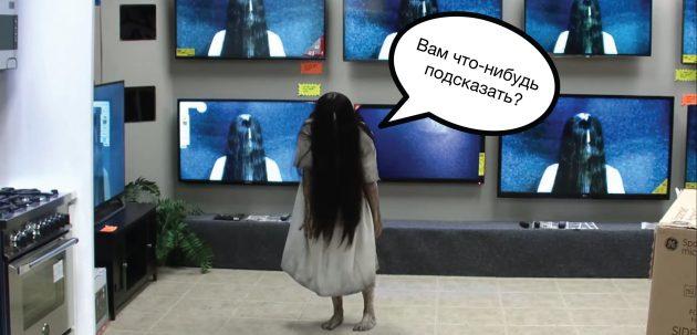 Какой телевизор выбрать – Как выбрать телевизор: всё, о чём обычно молчат в магазинах