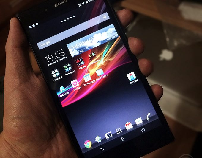 Sony xperia tablet z5 дата выхода – Sony передумала выпускать планшет Xperia Z5 Tablet и его компактную версию