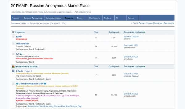 Хакерские форумы darknet попасть на гидру тор браузер для виндовс 8 скачать hudra